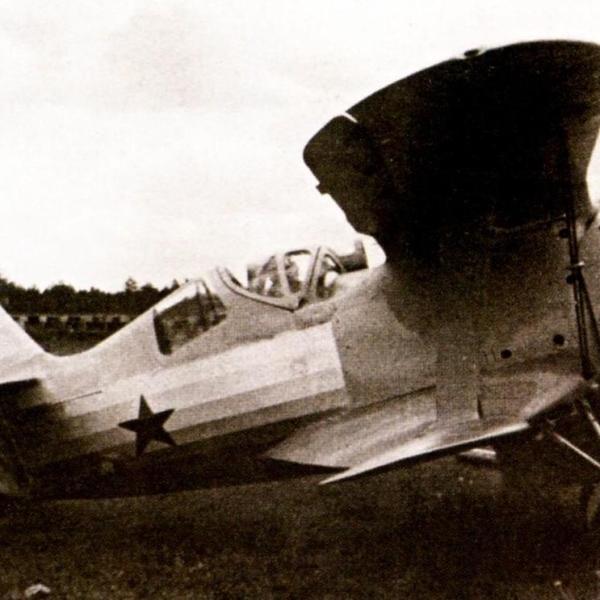 2.И-153 ГК.