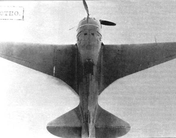 2.И-180-1. Вид сверху.