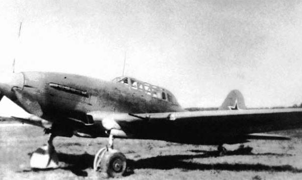 2.Ил-10У. 1