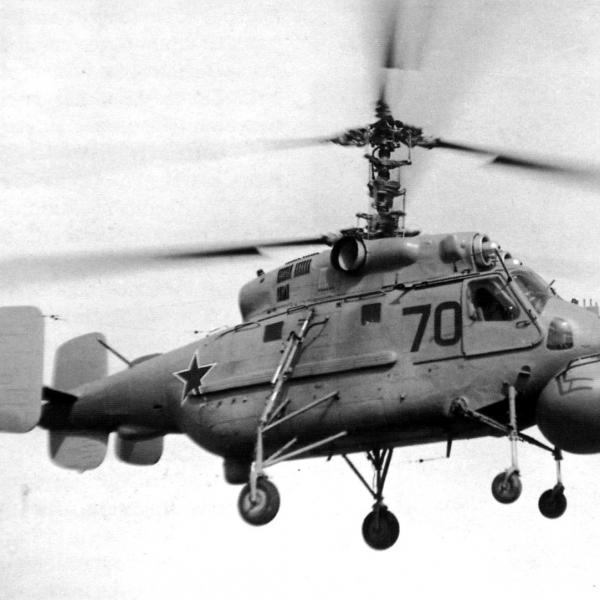 2.Ка-25Ц в полете.