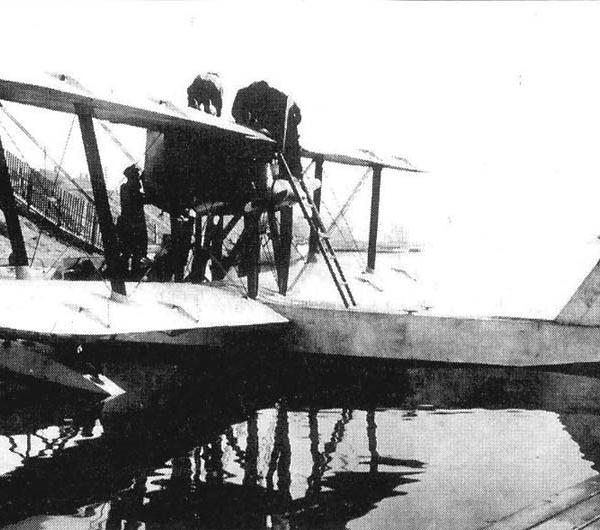 2.Летающая лодка МР-5.