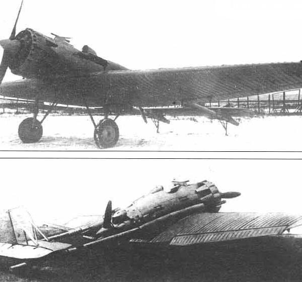 2.Опытный пушечный истребитель И-12 (АНТ-23)