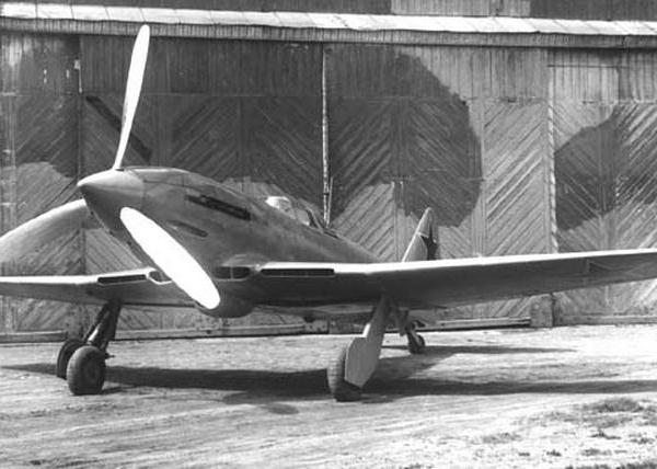 2.Первый И-225 (5А).