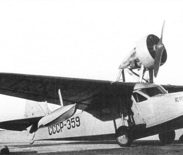 2.Ш-7 Аэрофлота на пирсе.