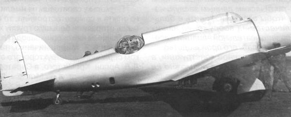 2.Штурмовик ХАИ-52.