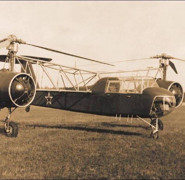 2.Вертолет Г-3.