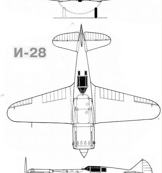 20.И-28 Яценко. Схема 3