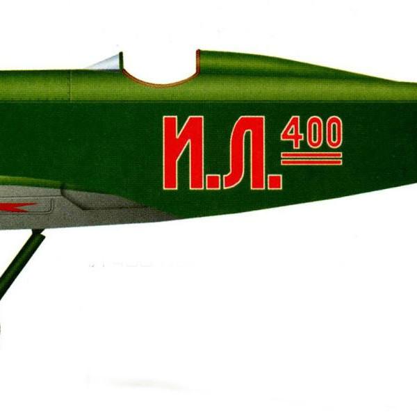 20.ИЛ-400. Рисунок.