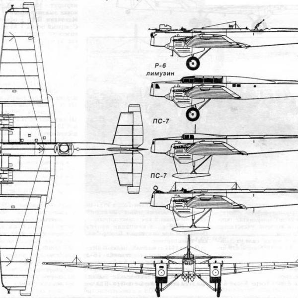 20.Модификации Р-6. Схема 2.