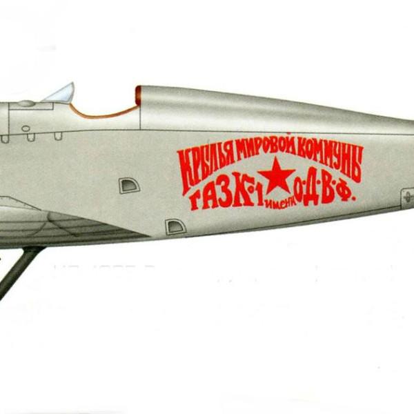 21.ИЛ-400б. Рисунок.