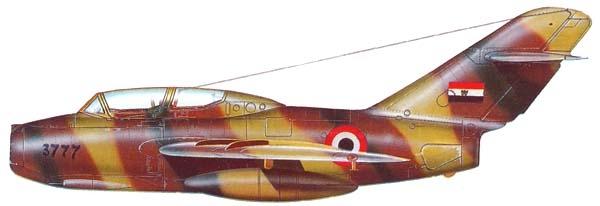 21.МиГ-15УТИ ВВС Египта. Рисунок.