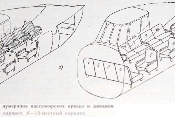 21.Схема салона Ми-4П.