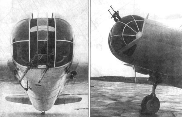 24.Носовая стрелковая установка СБ-2.