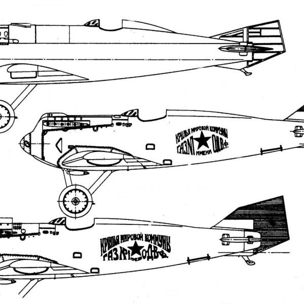 24.Вверху ИЛ-400. Снизу Ил-400б до и после аварии. Схема.