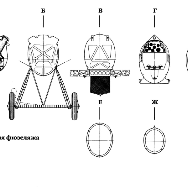 26.И-3. Компоновочная схема 2.