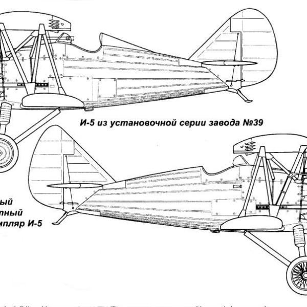 27.И-5. Схема 1.