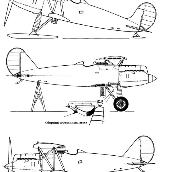 28.И-3. Схема 2.