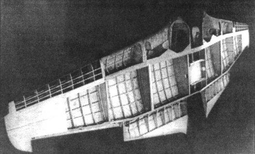 2а.Каркас крыла Як-7Д.