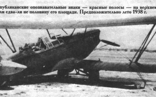 2а.Р-Z ВВС республиканской Испании на стоянке.