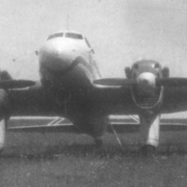 2а.Самолет ЗИГ-1 (ПС-89). Вид спереди.