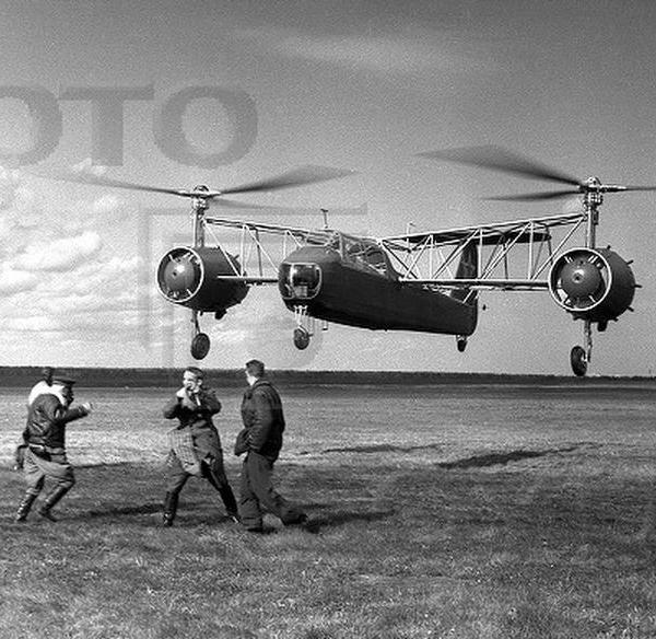 2а.Вертолет Омега II.