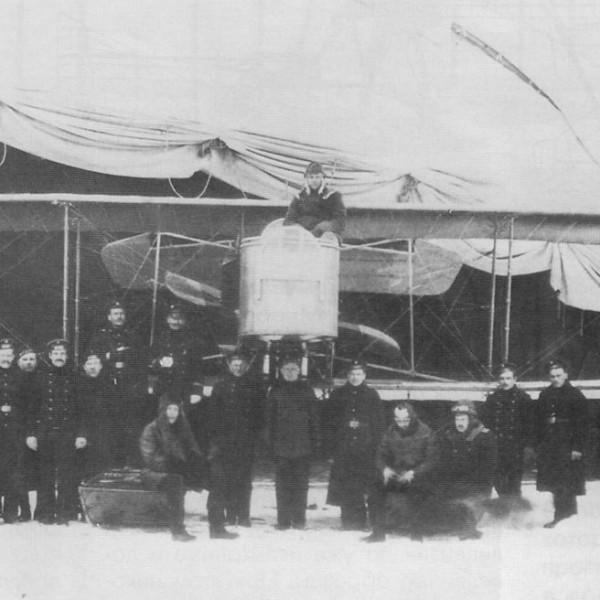 3.Гидросамолет М-16 № 1207-7 на авиастанции в Гельсингфорсе
