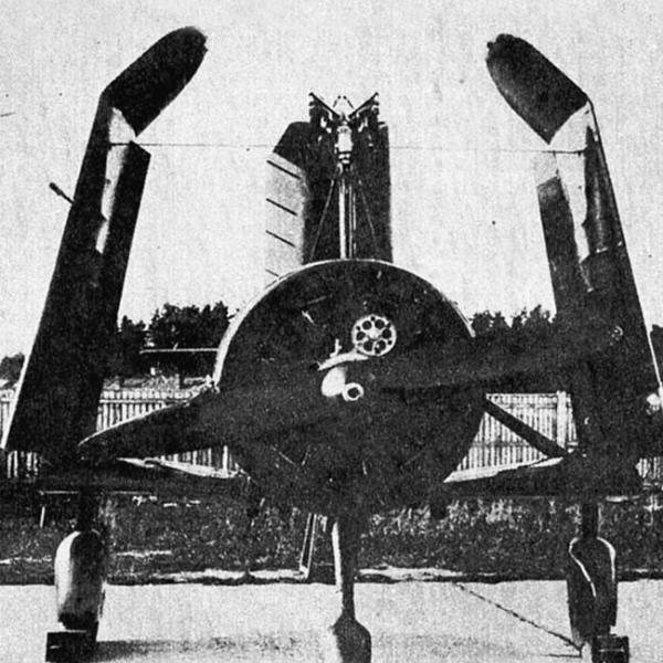3.А-7бис подготовлен к транспортировке.