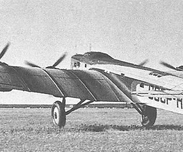 3.АНТ-6А Авиаарктика.