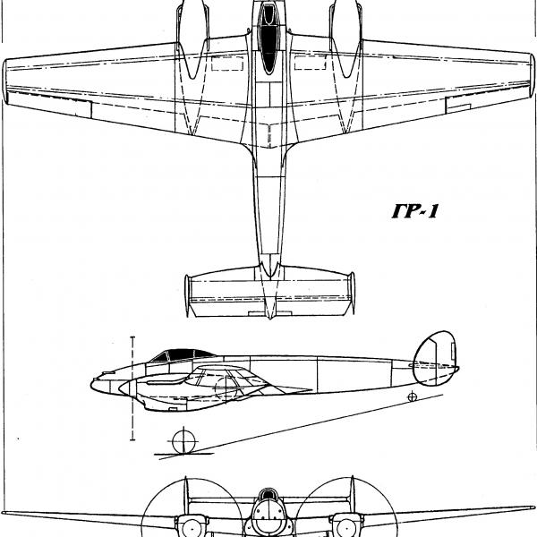 3.Гр-1. Схема.