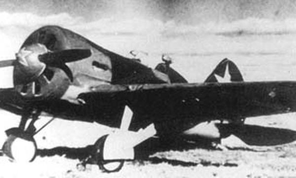 3.И-16 тип 6.