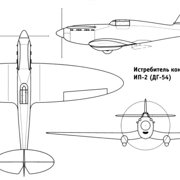 3.ИП-2 (ДГ-54). Схема.