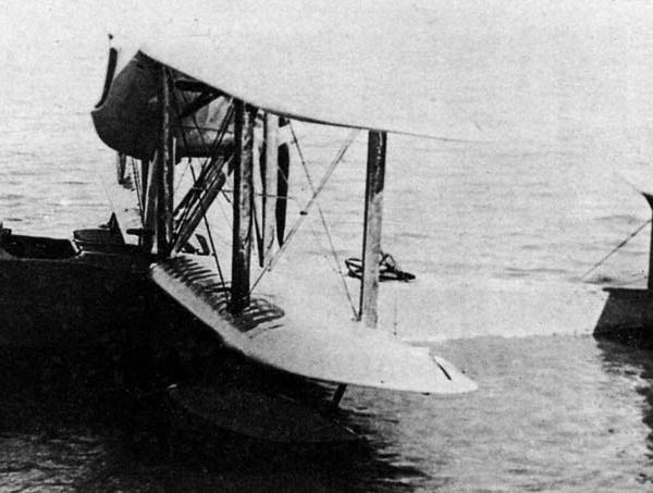3.Летающая лодка МР-5бис.