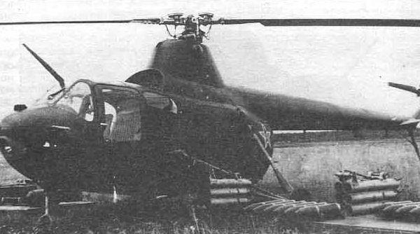3.Ми-1МУ, вооруженный НАР ТРС-132
