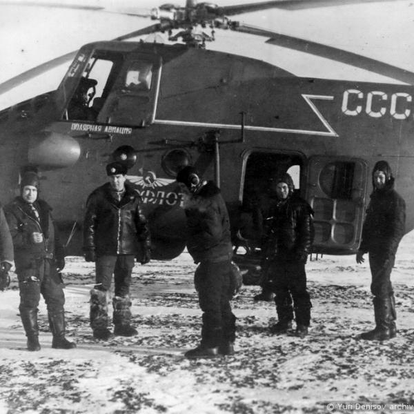 3.Ми-4ПС в окраске Аэрофлота. Шпицберген