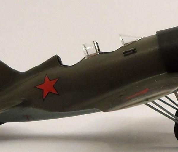 3.Модель УТИ-2 (И-16 тип 14).