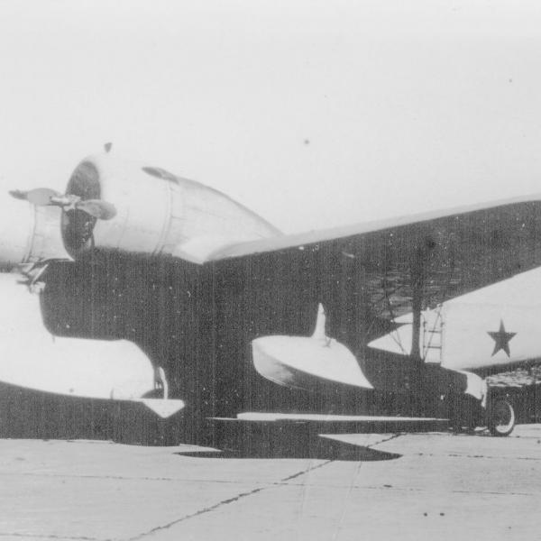 3.Опытный МДР-6 М-25Е.