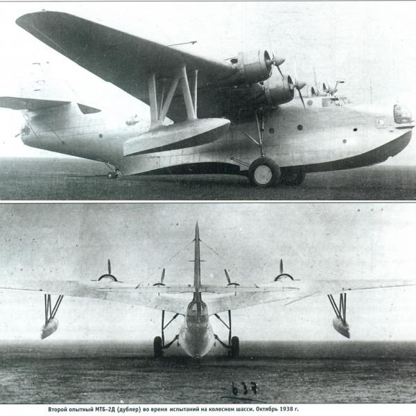 3.Опытный МТБ-2Д во время испытаний. 1937 г.