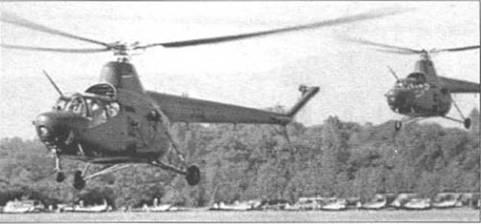 3.Пара Ми-1Т ВВС СССР.