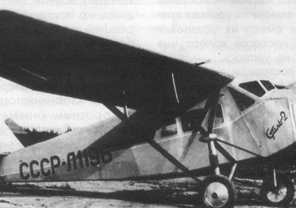 3.Пассажирский самолет СТАЛЬ-2.