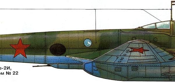 3.Пе-2И. Рисунок.