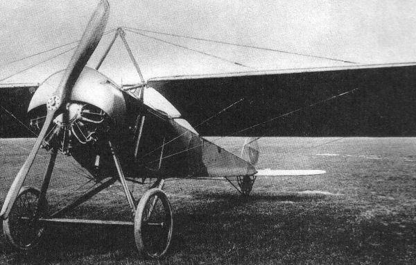 3.Первый опытный Моска МБ бис. Лето 1916 г.
