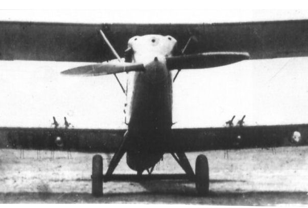 3.Р-5Ш вид спереди.