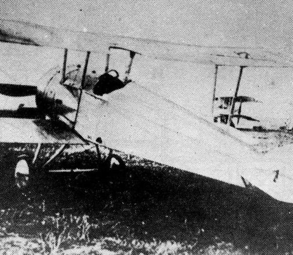 3.РБВЗ-С-20 1917 г.