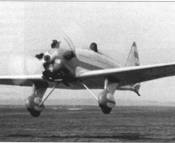 3.УТ-1 на взлете.