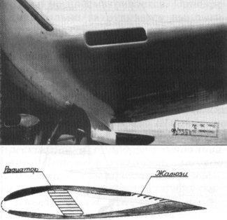 3.Установка радиатора в крыле.