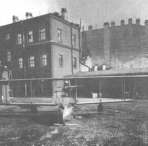 3.ВМ-1 на заводском дворе.