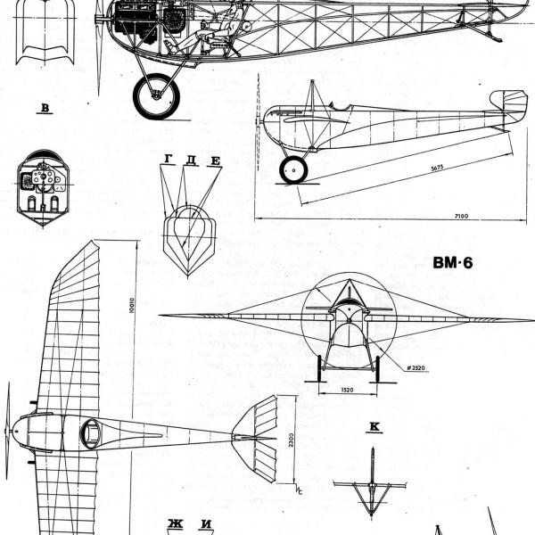 3.ВМ-6. Схема 1.
