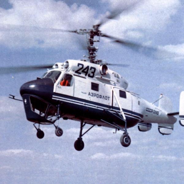3.Вертолет Ка-25К в полете.