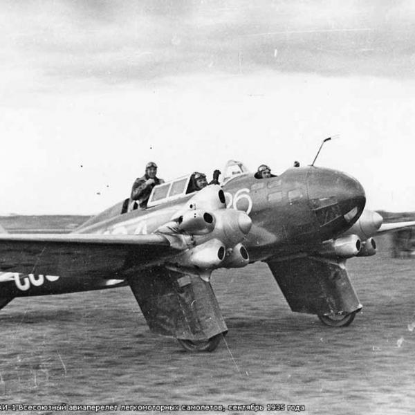 3.Второй КАИ-1 на Всесоюзн. авиаперелет. лмс. 1935 г.