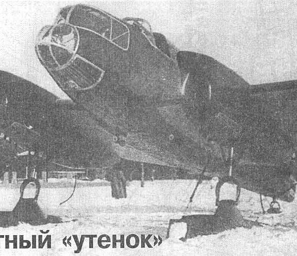 3.Яковлев УТ-3